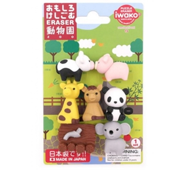 Iwako Erasers - Zoo Animal Blister Pack